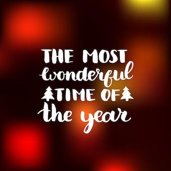 ぼやけた背景の年間最優秀レタリングデザイン。グリーティングカードのテンプレートやポスターのコンセプトのクリスマスや新年のタイポグラフィ。