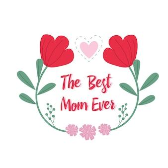 母の日カード。ママと花を持った彼女の娘。史上最高のお母さんカード。