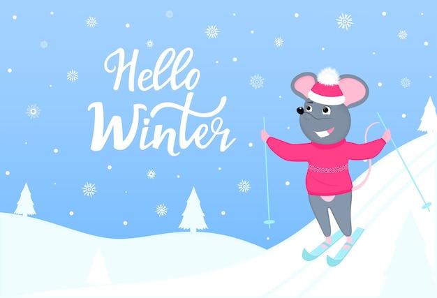 Мышь катается на лыжах. привет зимний горизонтальный баннер с зимним пейзажем. открытка на новый год и рождество.