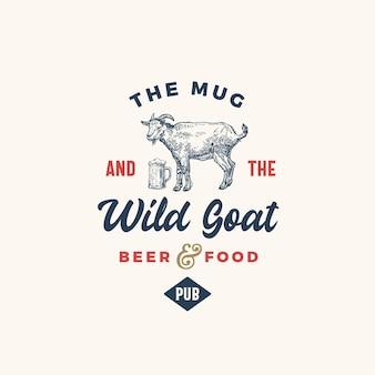 マグカップとヤギのパブまたはバーの抽象的な記号、記号またはロゴのテンプレート。