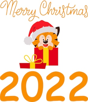 2022年の新年のシンボルである茶色の縞模様のトラの子の銃口