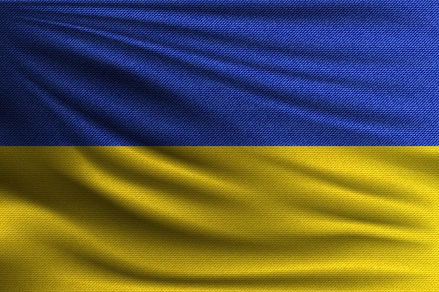 Государственный флаг украины.