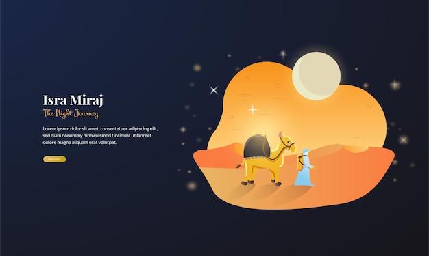 夜の旅イスラミラジ