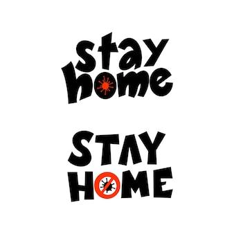「家にいる」というフレーズ。手書きのレタリング。ベクトルイラスト