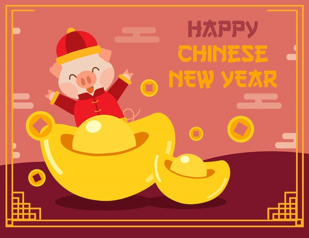 Свинья на китайский новый год набор