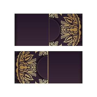 엽서는 인쇄할 준비가 된 오래된 금색 패턴이 있는 버건디 색상입니다.