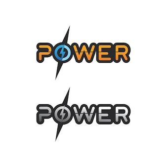 パワーベクトル、フラッシュogoとサンダーボルトとアイコン電気イラストテンプレートデザイン