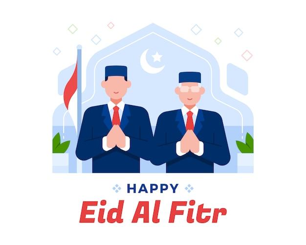 インドネシアの大統領と副大統領は、ハッピーイードアルfitr背景イラストを望みます