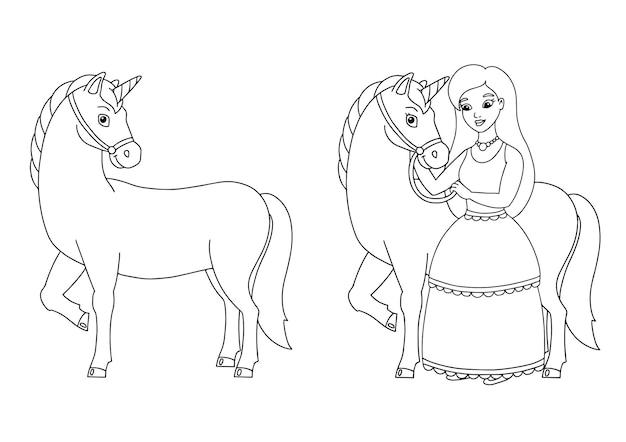 공주와 유니콘 아이들을 위한 색칠 공부 페이지
