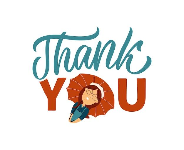 Цитата спасибо улыбающаяся девушка и дизайн надписи хороши для осенних праздников благодарения