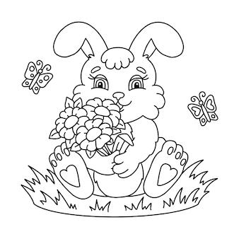 토끼는 발에 꽃다발을 들고 있다 아이들을 위한 색칠하기 책 페이지