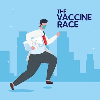 コロナウイルスcovid19ワクチンを開発するための国の間の競争、バイアルのイラストで走っている医者