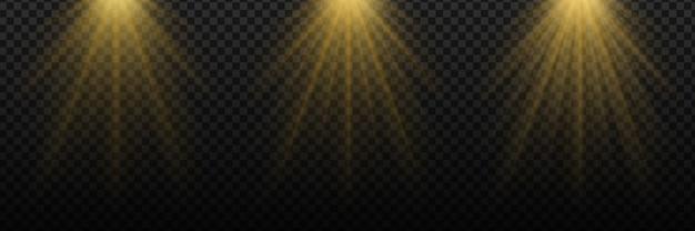태양이나 빛의 광선