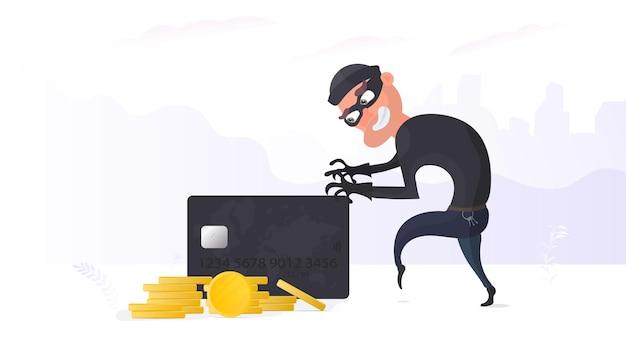 Грабитель крадет банковскую карту. вор пытается украсть банковскую карту. подходит для темы безопасности, грабежа, мошенничества и мошенничества.