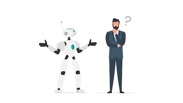 ロボットは解決策を見つけることができません。ロボットは無力なジェスチャーをします。ビジネスマンは熟考した。人工知能の失敗の概念。孤立。ベクター。