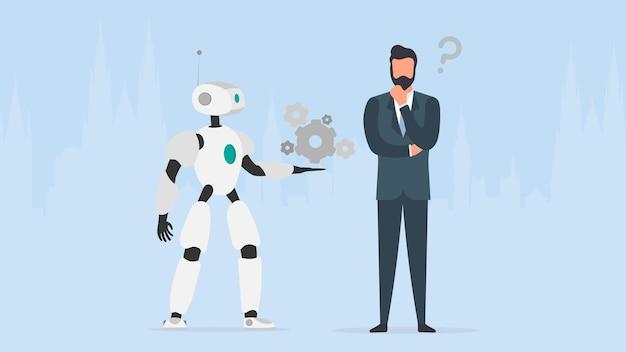 ロボットは解決策を提供します。質問を持つビジネスマン。人とロボットのチームワークの概念。ベクター。