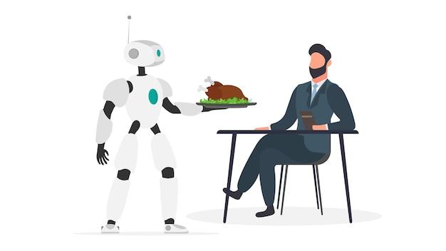 ロボットウェイターが男性のために食べ物を持ってきました。ロボットは揚げ肉が入った金属製のトレイを保持します。将来のカフェワーカーのコンセプト。孤立。ベクター。