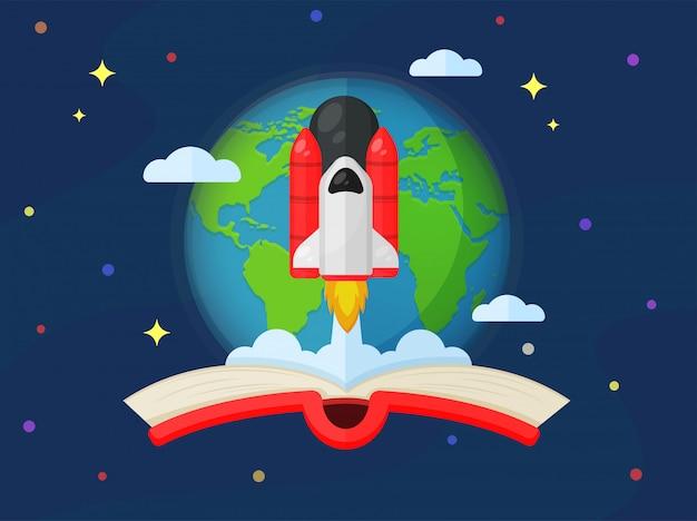 빨간 과학 책에서 날아간 로켓