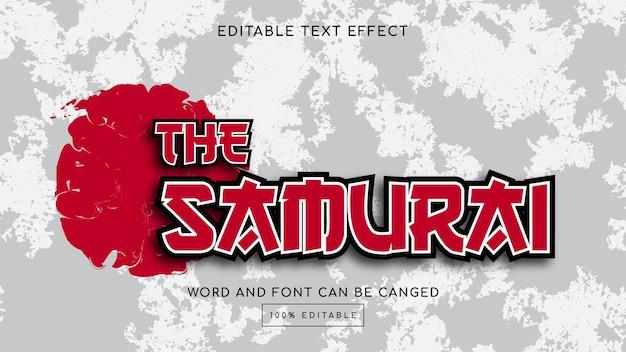 Редактируемый текстовый эффект самурая 3d
