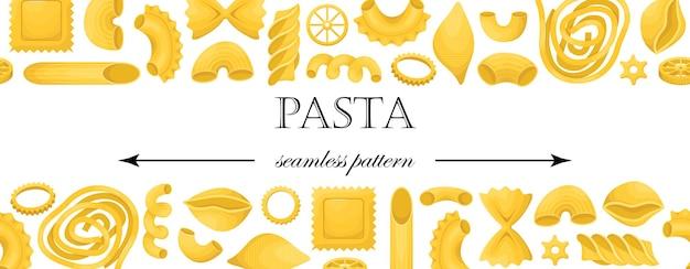 さまざまな種類のイタリアンパスタとのシームレスなパターン。