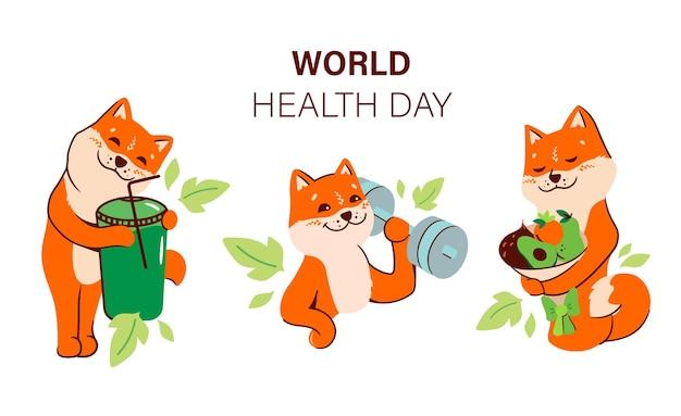 健康的なライフスタイルのための秋田犬のセット。野菜、果物、緑のカクテル、葉、バーベルと漫画の子犬。