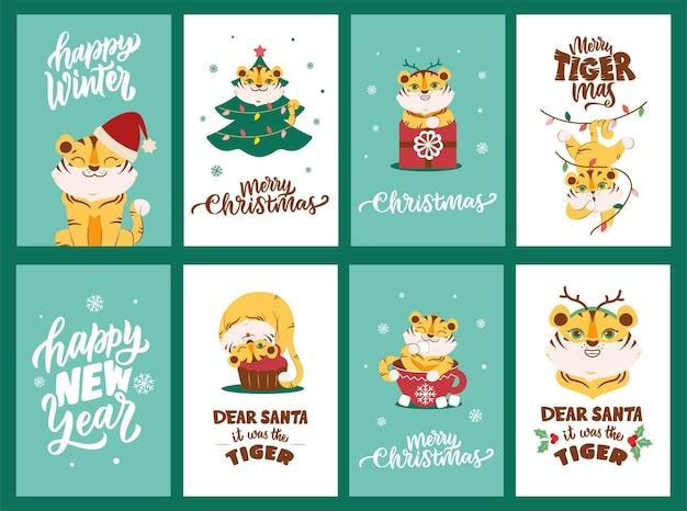 Набор открыток с тиграми 2022 года и цитаты про с новым годом, рождеством. винтажные изображения хороши для праздничного оформления. векторная иллюстрация