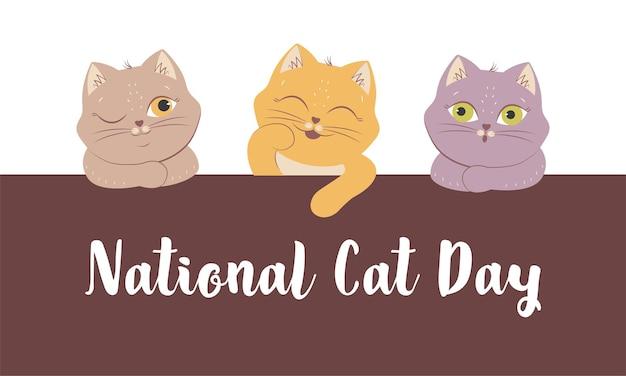 Набор кошек с надписью цитата подходит для национального дня кошек коллекция кошек для праздника оформляет мультяшного котенка с разными эмоциями Premium векторы