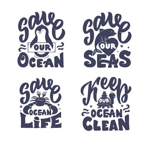 대양에 관한 글자 문구 세트