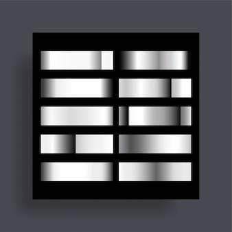 銀のグラデーションのセット