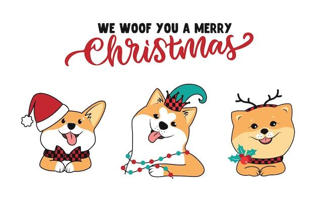 겨울 개 세트와 메리 크리스마스 인용문 휴가 디자인을 위한 코기 아키타와 스피츠