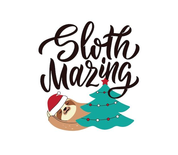 眠そうな動物ナマケモノすごいクリスマスのデザインのための木とテキストと面白いナマケモノ