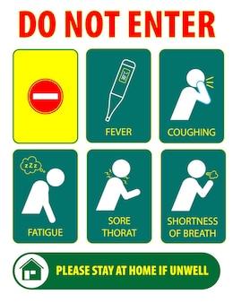 Социальное дистанцирование или запрет на вход в офис, плакат или практика общественного здравоохранения для covid19