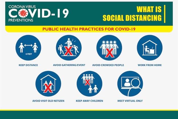 Covid19 또는 건강 및 안전 프로토콜에 대한 사회적 거리두기 포스터 또는 공중 보건 관행
