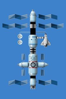 Космическая станция будет служить центром обслуживания космического туризма и исследования. 3d иллюстрации