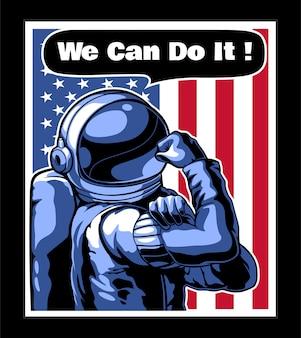 宇宙飛行士の精神