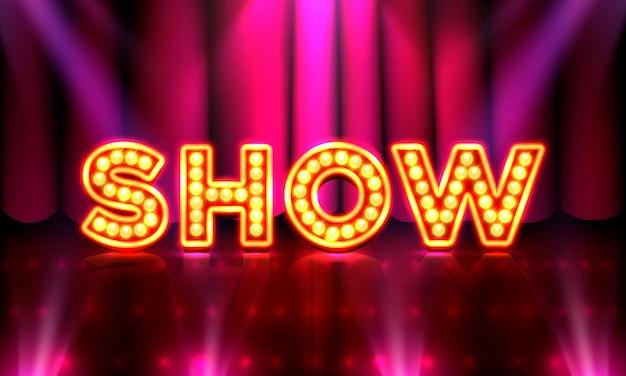Сцена шоу и шоу с ярким освещением. векторная иллюстрация