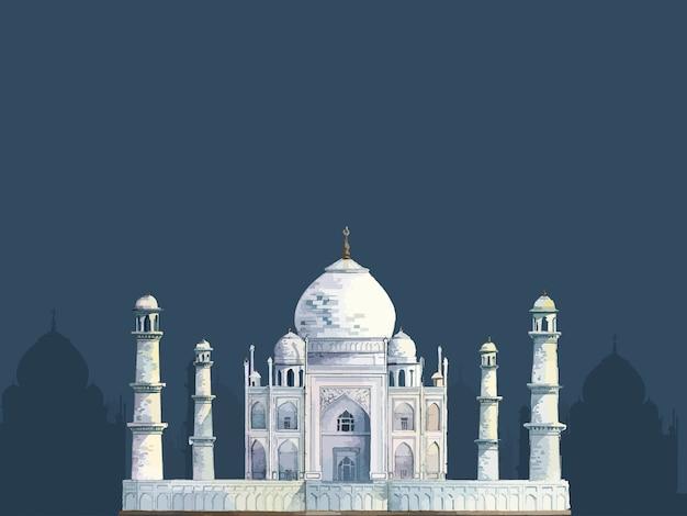 水彩で描かれたタージ・マハール