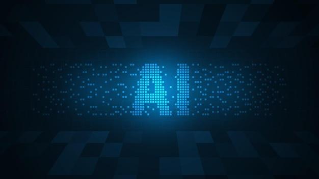 진한 파란색 배경의 지능형 운영 체제 ai 기술
