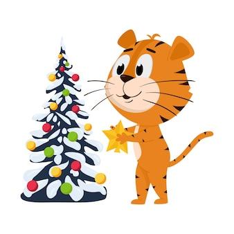 Тигр держит в лапах звезду, наряжает елку. милый мультипликационный персонаж.