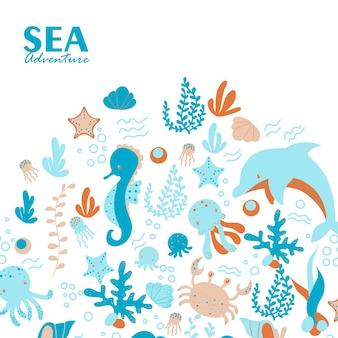 面白い海の動物がいる水中の世界