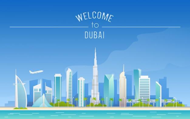 두바이의 도시 풍경.