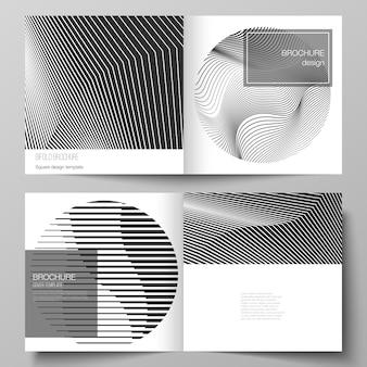 正方形のデザインの2つのカバーテンプレートのベクトルレイアウト二つ折りパンフレット雑誌チラシ小冊子幾何学的な抽象的な背景ミニマルなデザインのための未来的な科学と技術の概念