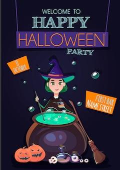 魔女は大釜ハロウィーンパーティーのポスターでポーションを醸造しています
