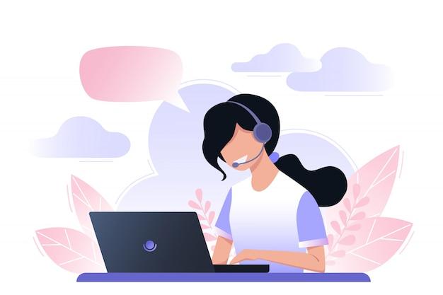 Женщина отвечает на звонок, служба поддержки, онлайн-консультация, онлайн-справка, диспетчер