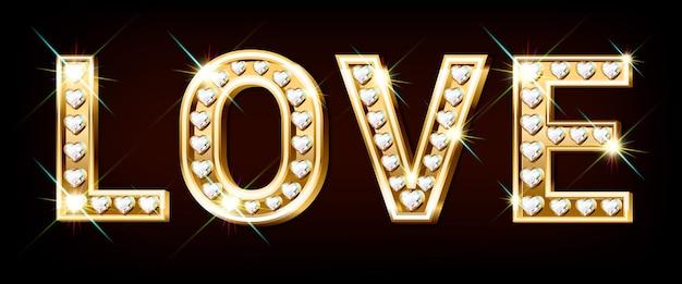 사랑이라는 단어. 반짝이는 다이아몬드가 세팅 된 하트 모양의 골드 글자. 발렌타인 데이 배너.