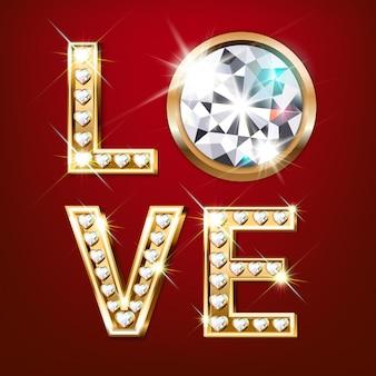 사랑이라는 단어. 심장 모양의 반짝이는 다이아몬드와 금 글자. 발렌타인 데이
