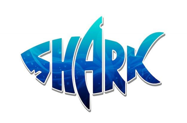 Слово акула начертано в форме акулы, наполненной голубой океанской водой. красочный логотип акулы. вектор акула надписи, изолированные на белом.