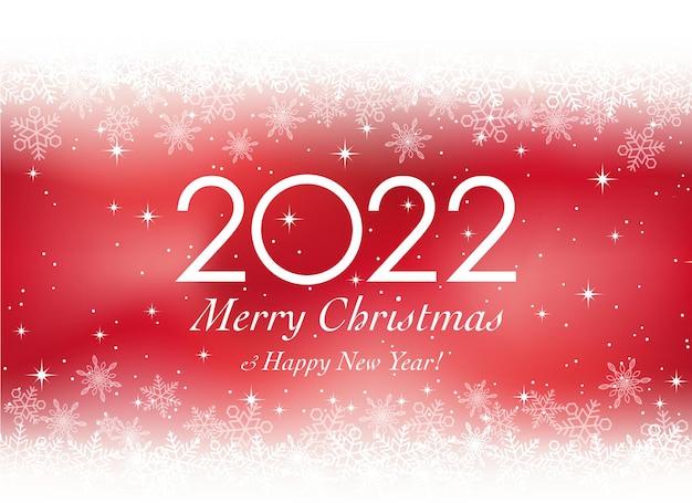 2022年のクリスマスと新年のベクトルのグリーティングカード、赤い背景に雪の結晶