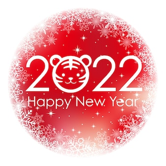2022 год вектор круглый символ приветствия с хлопьями снега, изолированные на белом фоне