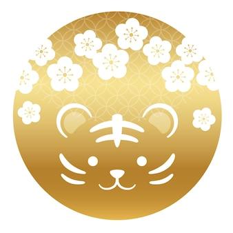 白い背景で隔離の虎ベクトル干支シンボルの年